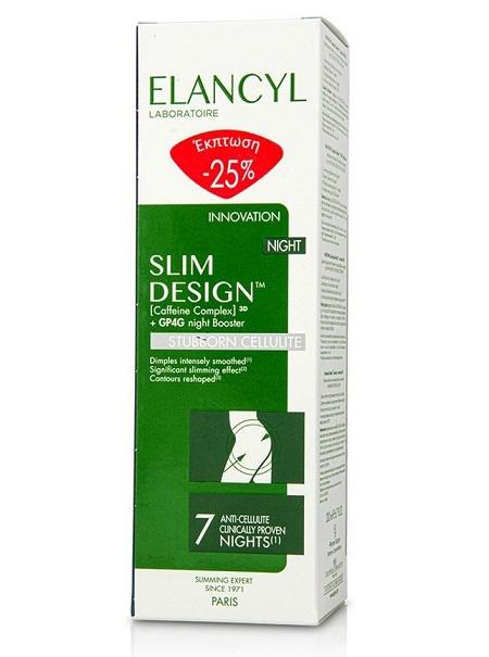 Elancyl Slim Design Night Ορός Αδυνατίσματος νυκτός